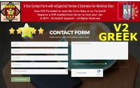 Mobirise GREEK 6 Star reCaptcha2 Contact Form Extension