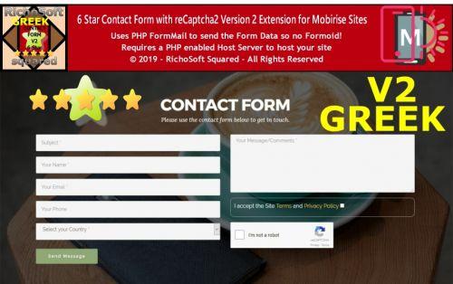 Mobirise GREEK 6 Star reCaptcha2 Contact Form Extension